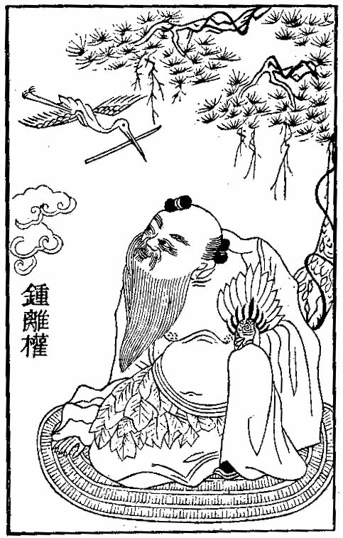 Zhongli Quan of Chinese mythology, the second oldest of the eight immortals.