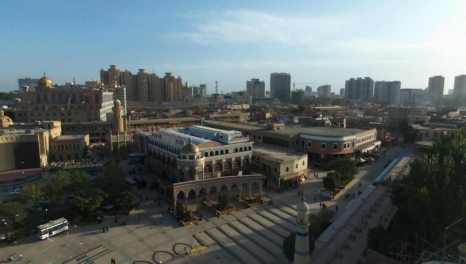 Kashgar Wikipedia