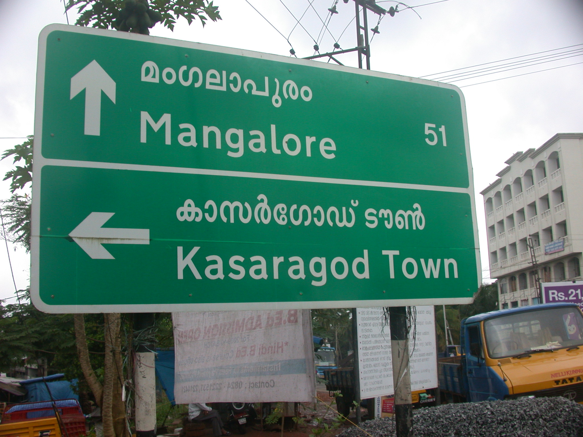 Road Signs In India