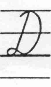 Capital Cursive D : capital, cursive, File:Sv-cursive-capital-letter-D.jpg, Wikimedia, Commons