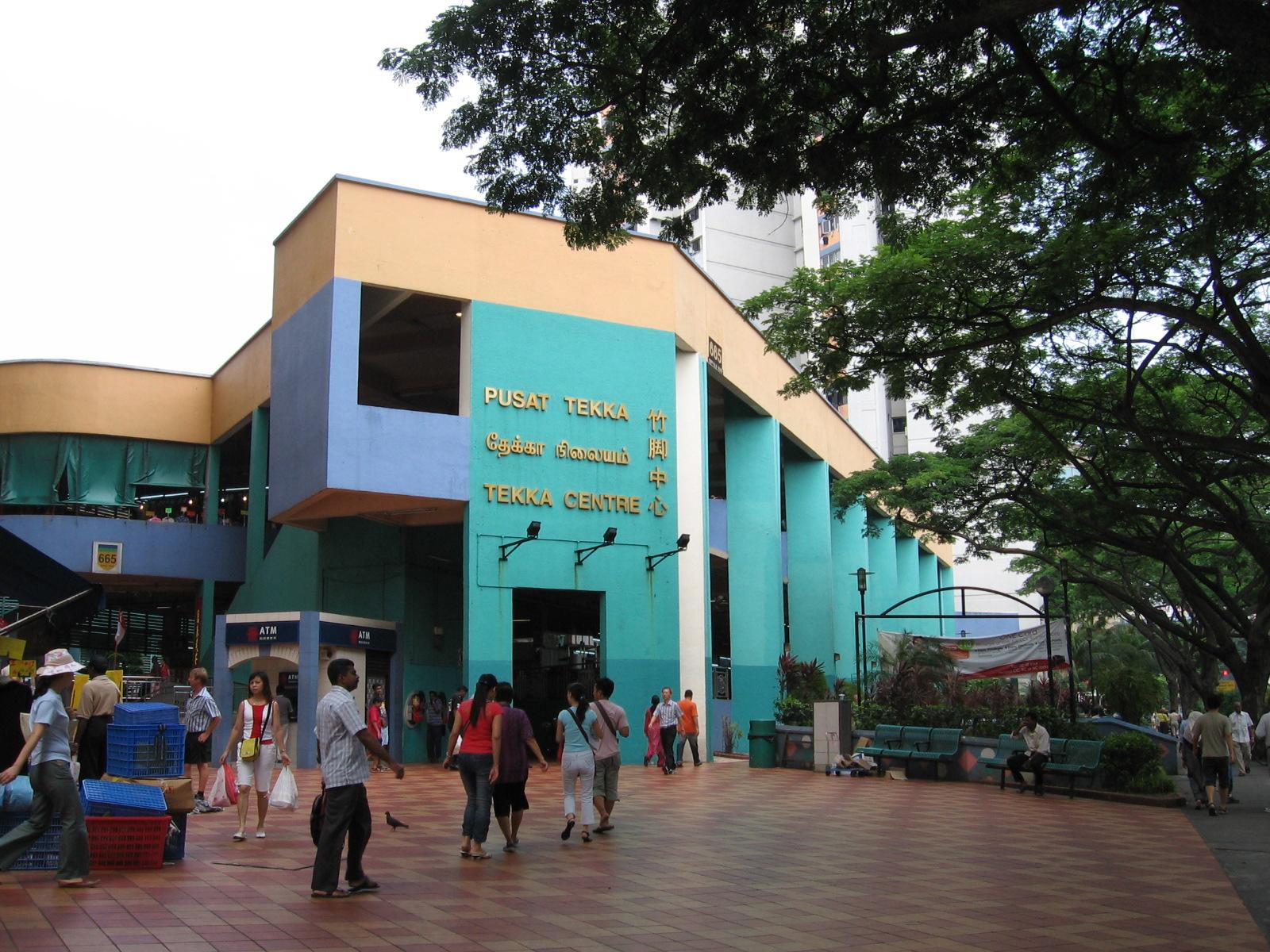Tekka Centre - Wikipedia