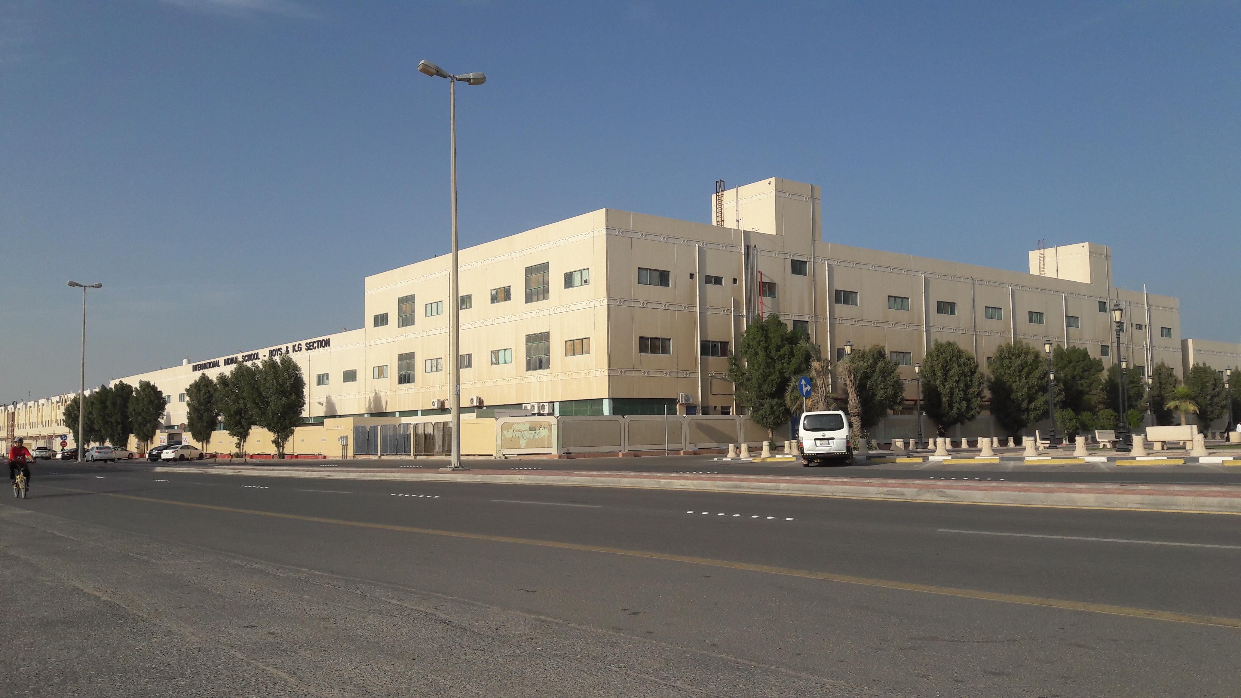 File International Indian School Dammam