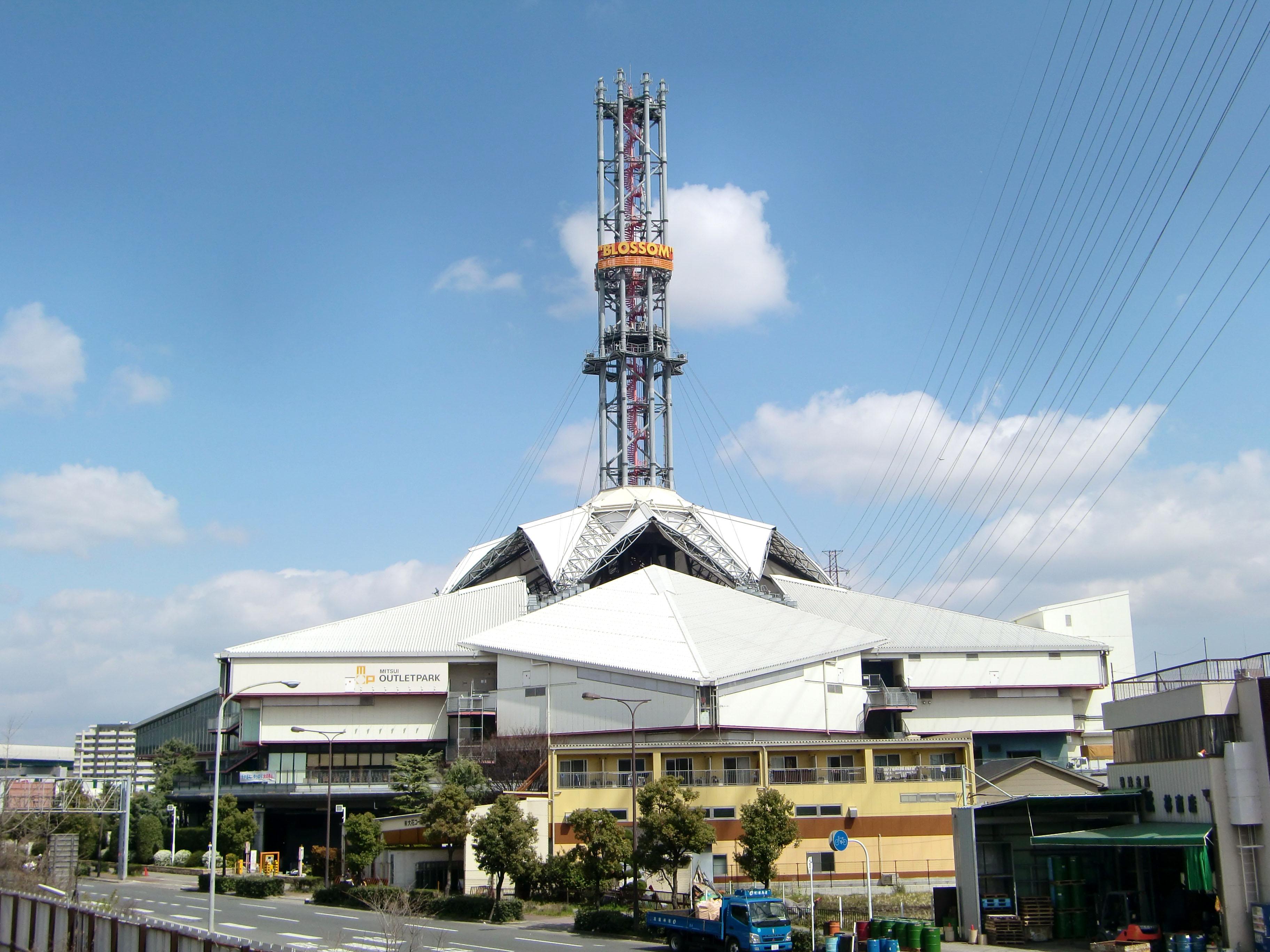 ファイル:MITSUI OUTLET PARK Osaka Tsurumi.JPG - Wikipedia
