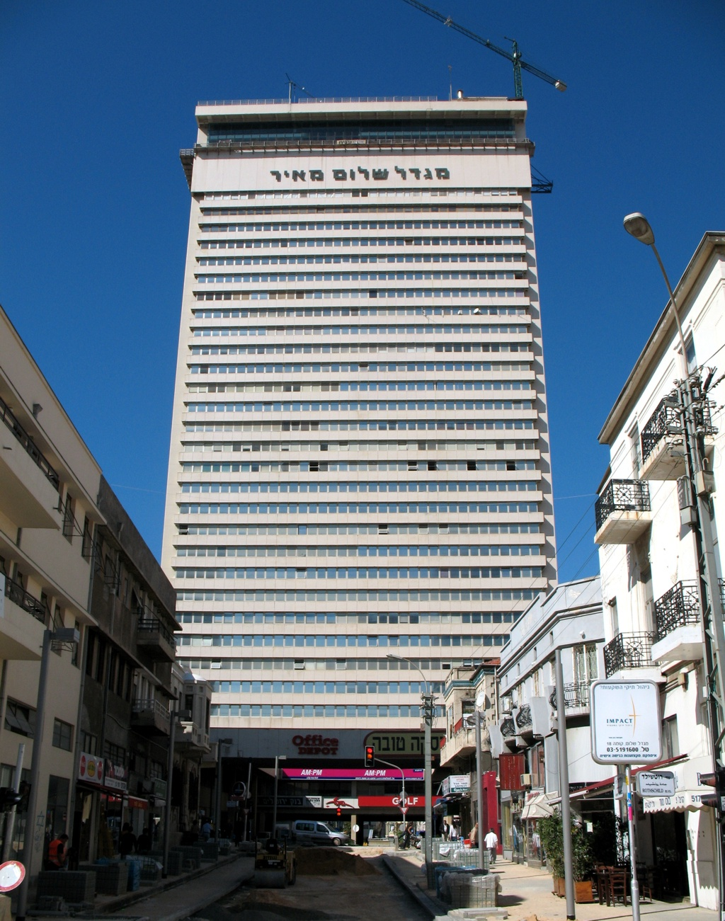 Shalom Meir Tower  Wikipedia