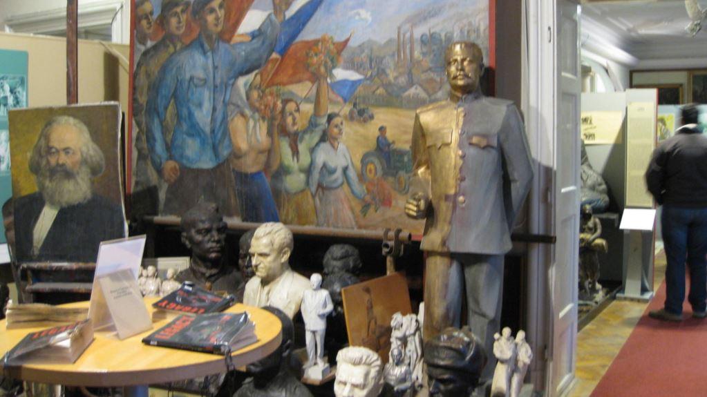 Museum of Communism Czech Republic  Wikipedia