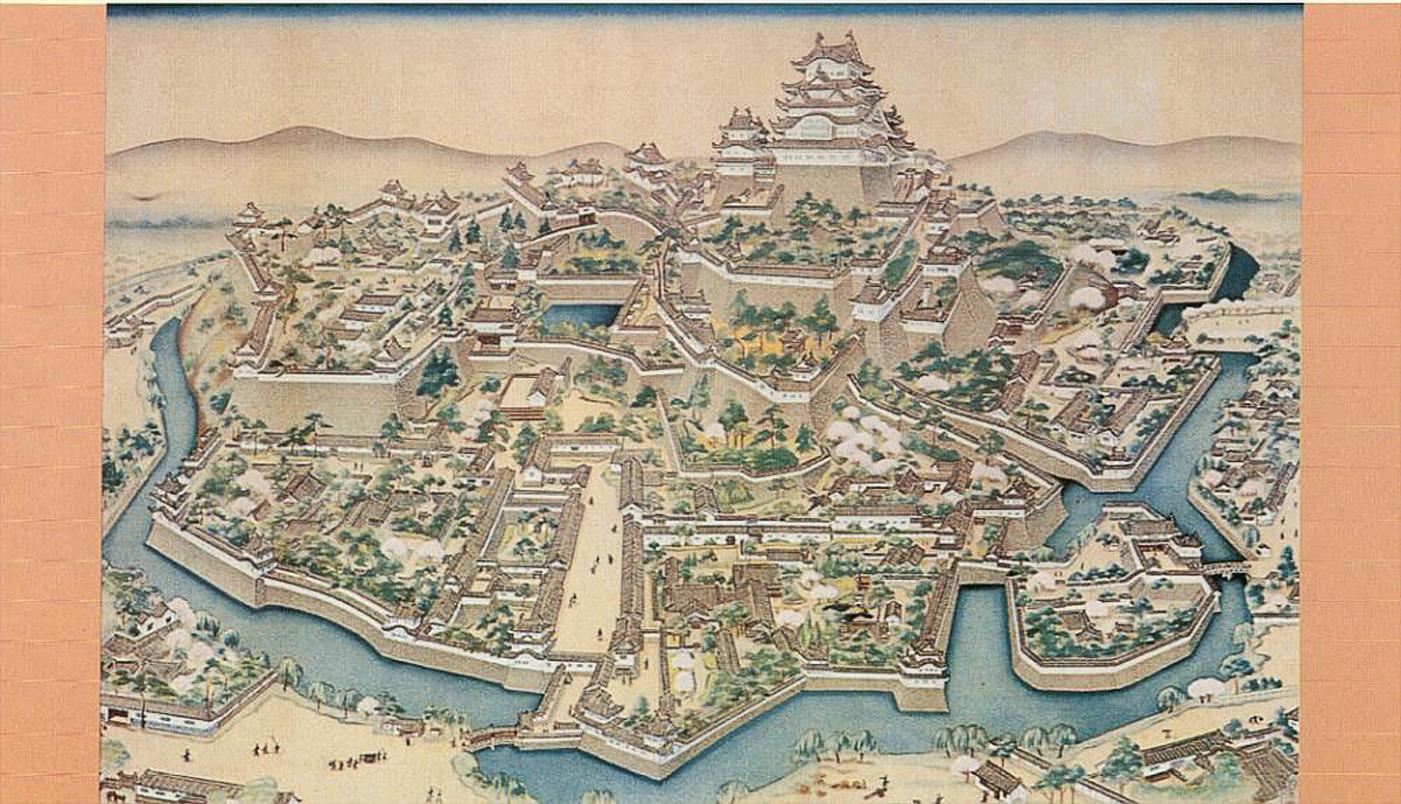 Japanese city