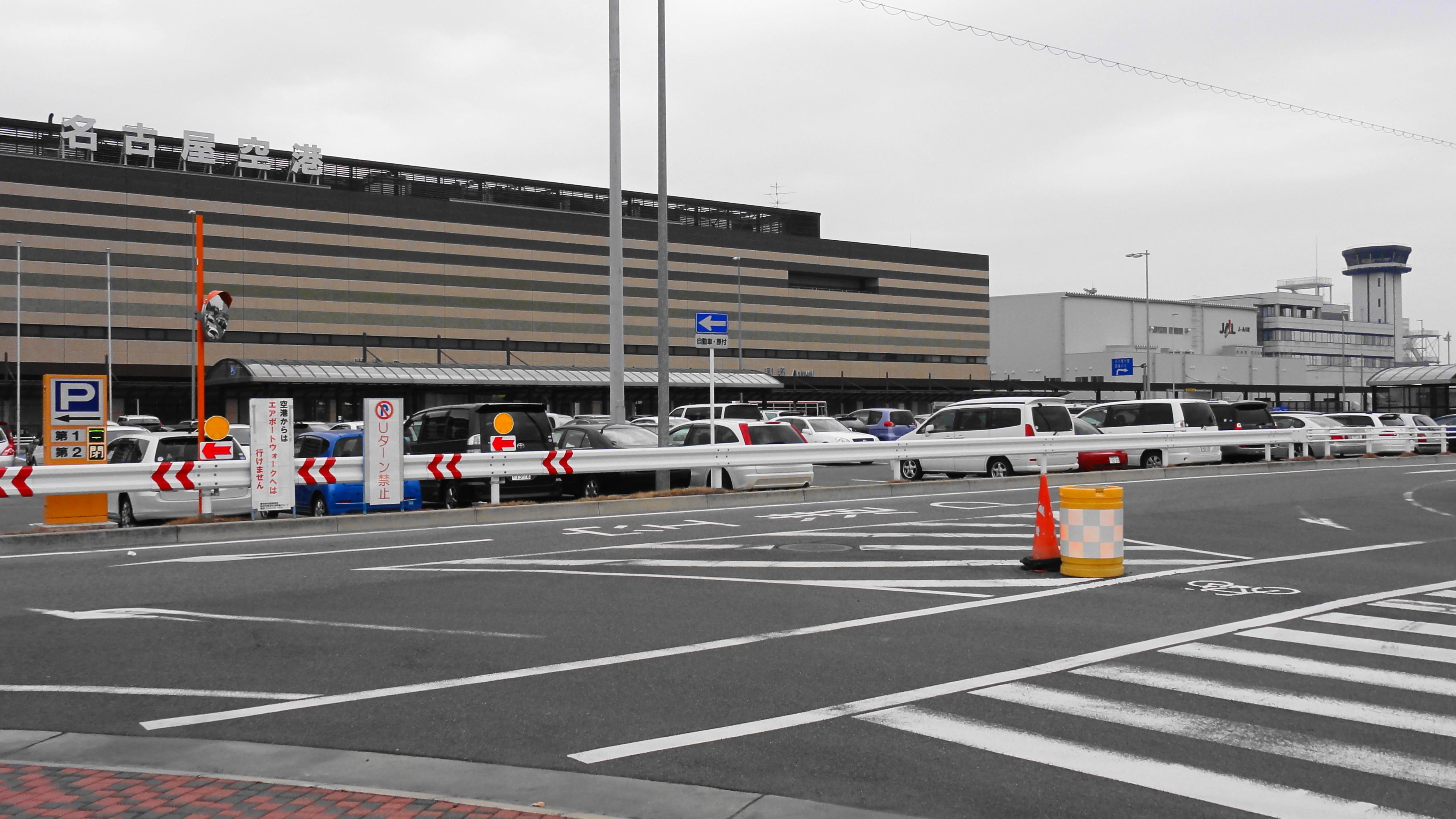 名古屋飛行場 - 維基百科,自由的百科全書