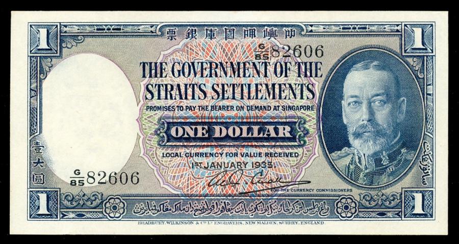 Straits dollar  Wikipedia