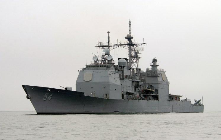 https://upload.wikimedia.org/wikipedia/commons/a/aa/USS_Antietam_(CG-54)_underway_2004.jpg