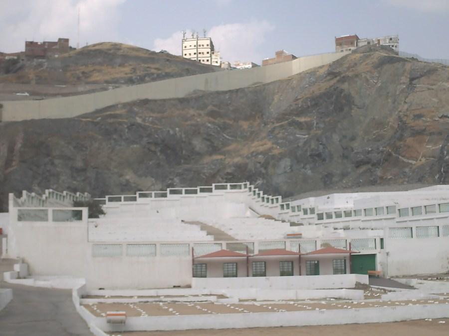 Image result for المعلا مكة