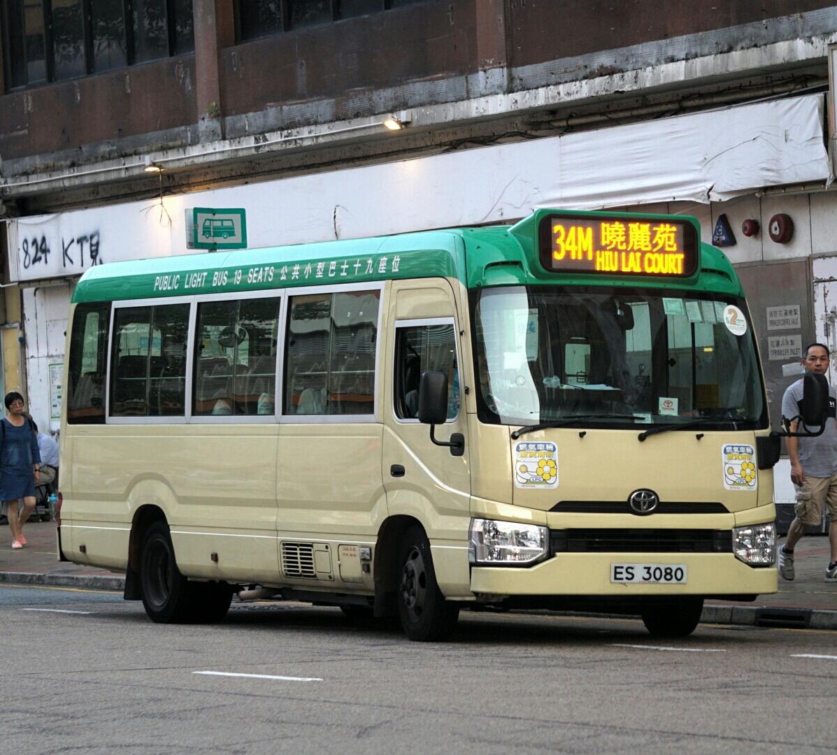 九龍區專線小巴34M線 - 維基百科,自由的百科全書