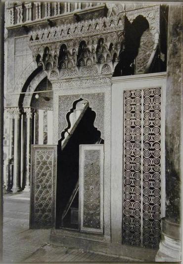 Https://upload.wikimedia.org/wikipedia/commons/a/ab/Saladin_Minbar-Aqsa.JPG