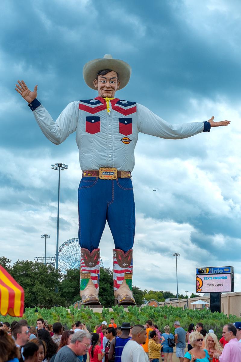 2013 Houston Theme Park