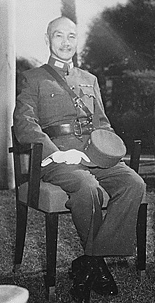 Photo of Chiang Kai-shek