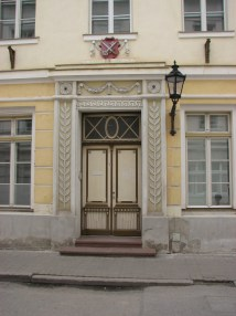 File Kompanii Street Tartu - Wikimedia Commons