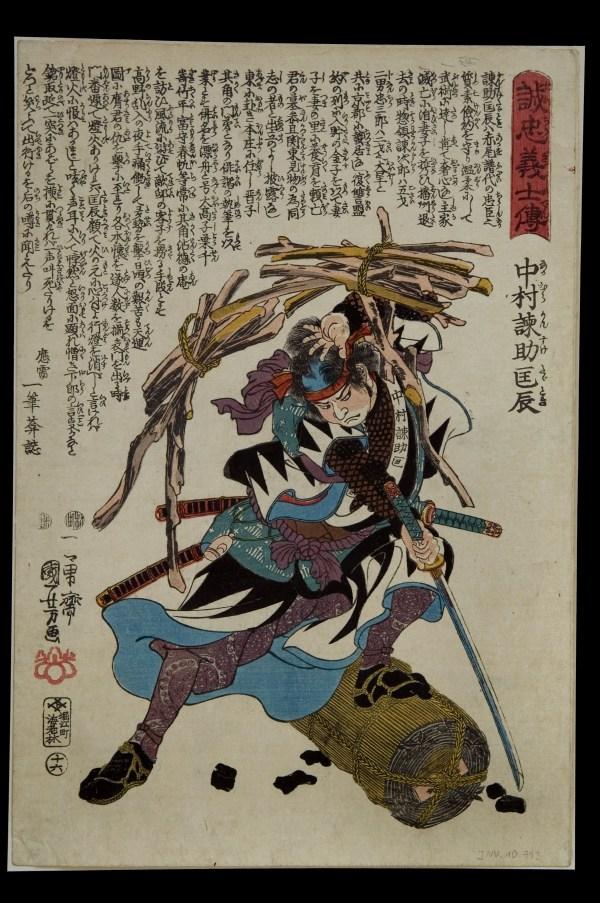 Warrior Japanese Woodblock Prints