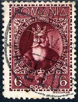 Marcă poştală emisă în 1932 cu ocazia împlinir...