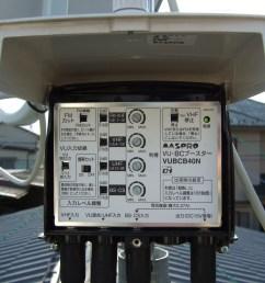 antenna amplifier [ 2848 x 2136 Pixel ]