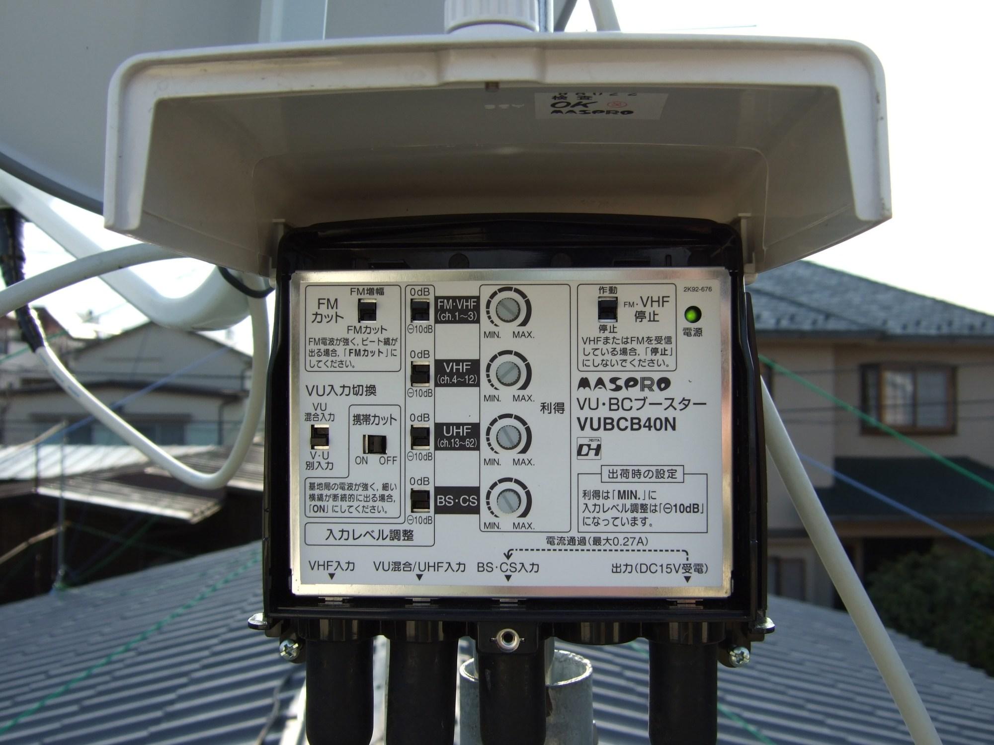 hight resolution of antenna amplifier