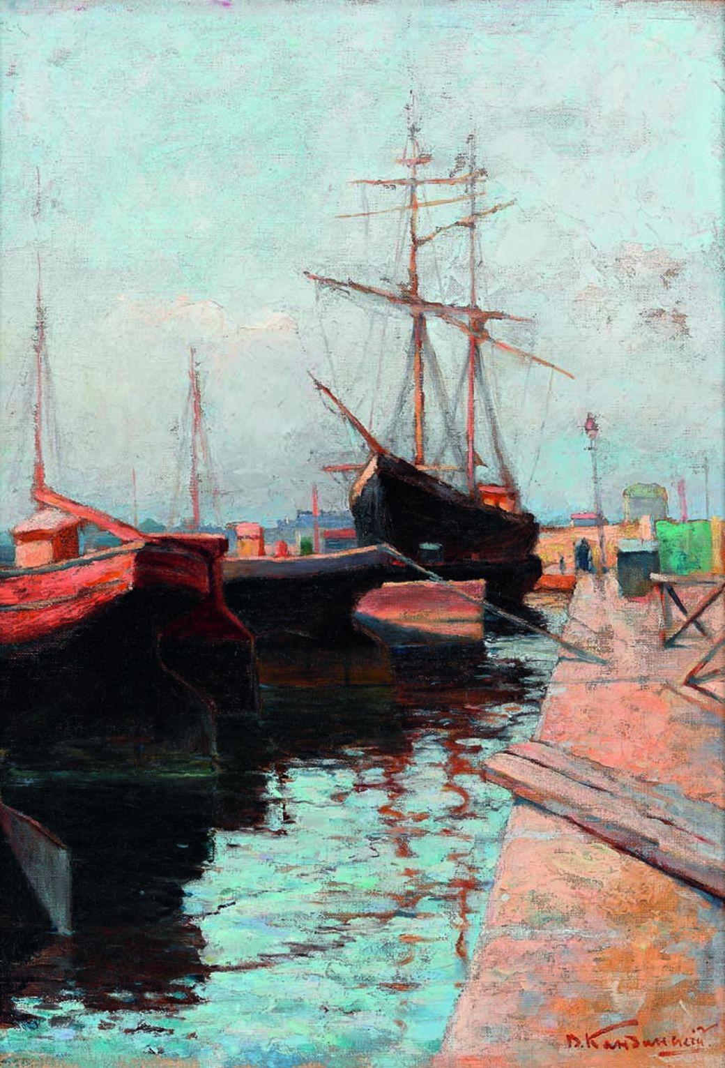 Odessa Port  Wikidata