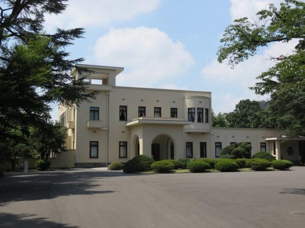 Tokyo Metropolitan Teien Art Museum - Wikiwand