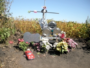 Monument at Crash Site, September 16, 2003.