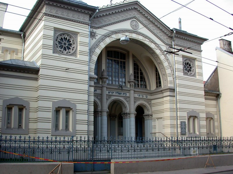 File:Synagogue of Vilnius.jpg