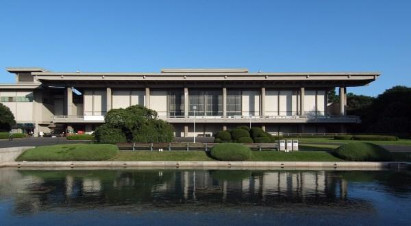 File Toyokan Of Tokyo National - Wikimedia Commons