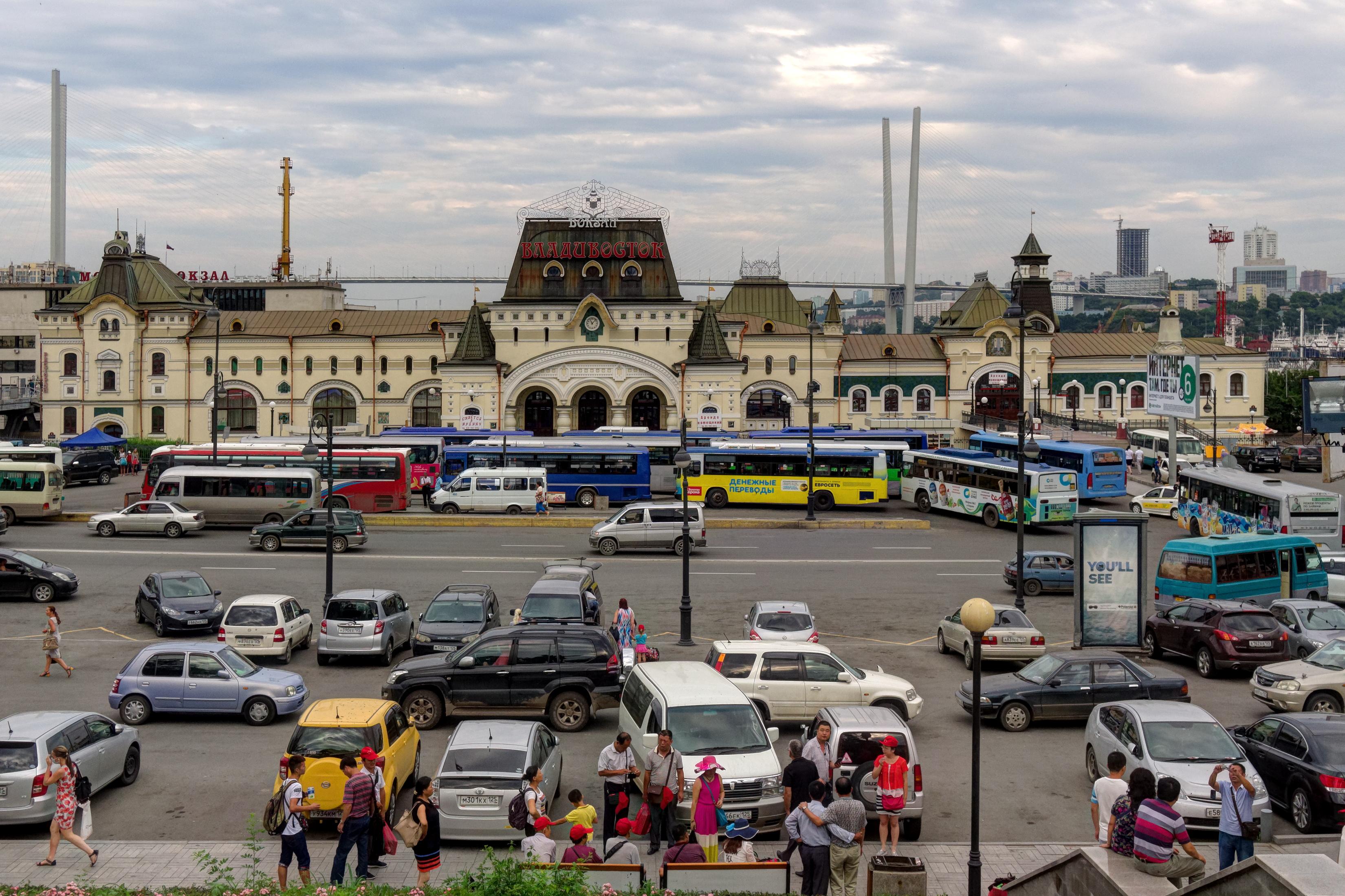 File:Vladivostok Railway station P8050426 2200.jpg - 維基百科,自由的百科全書