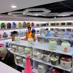 Kitchen Supplies Store Oxo Utensils File 銅鑼灣店小家電部 Jpg Wikimedia Commons