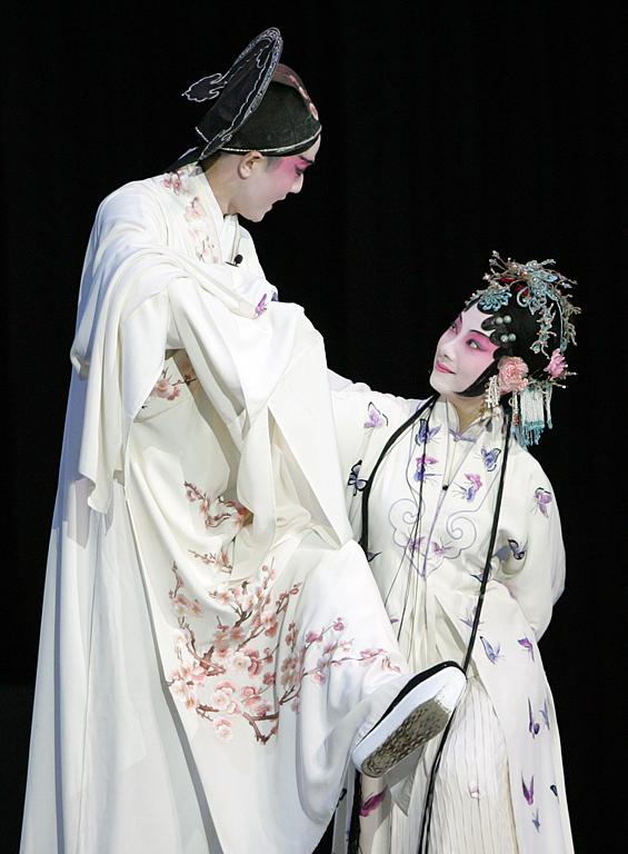 Kunqu  Wikipedia