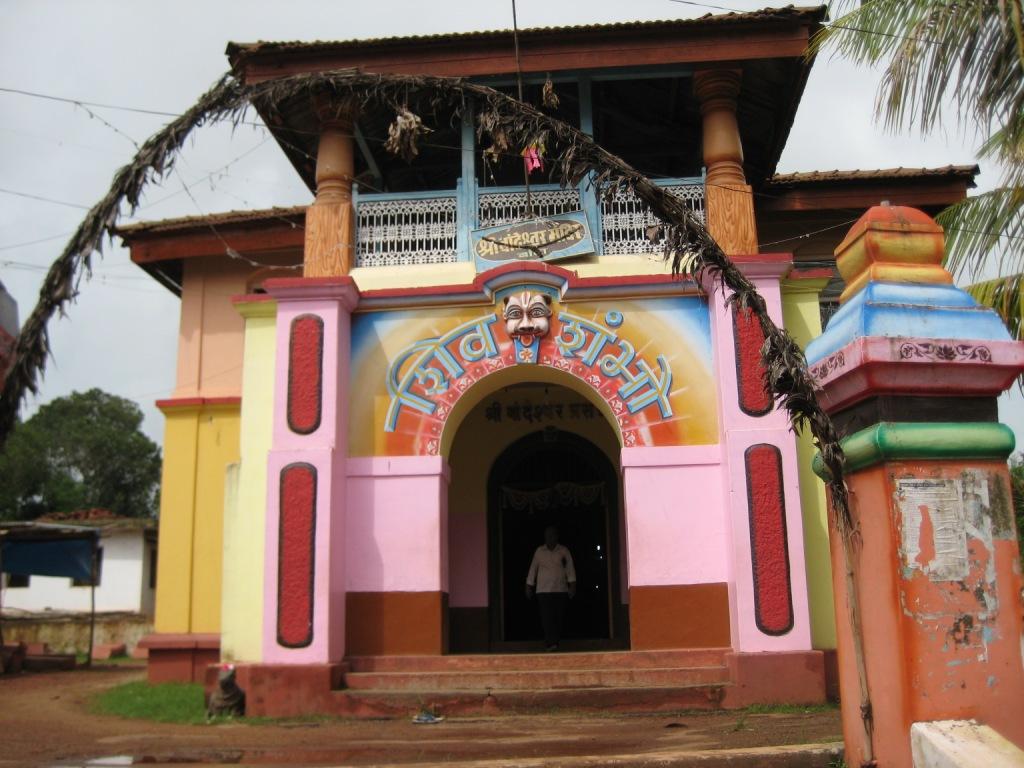 Banda Maharashtra  Wikipedia