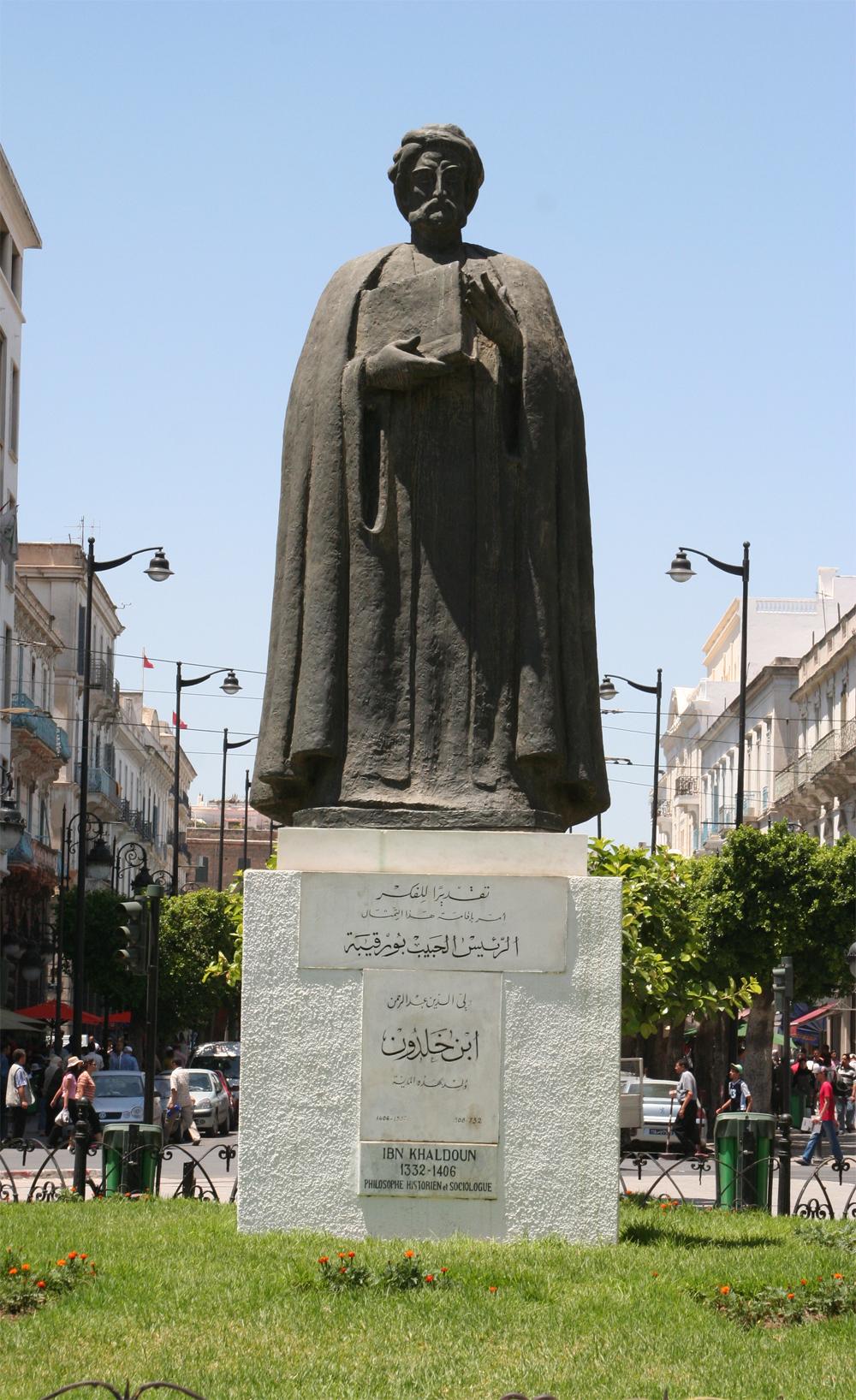 مجسمه ابن خلدون در تونس