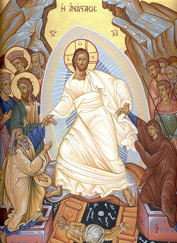English: Icon of the Resurrection