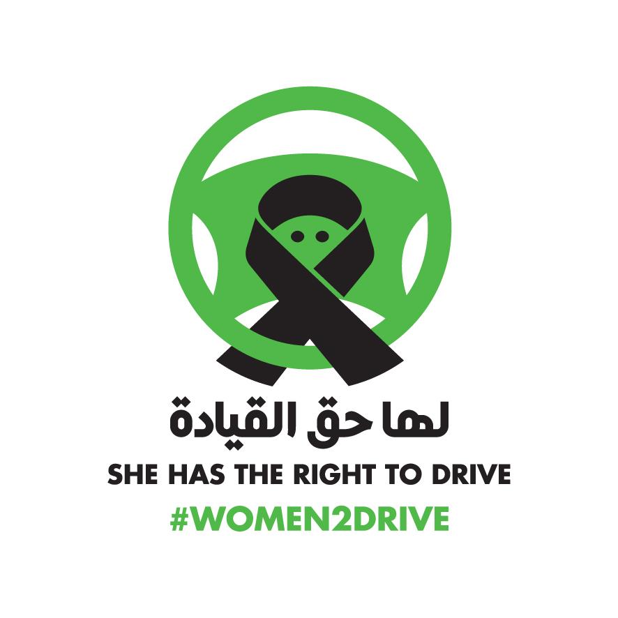 قيادة المرأة في السعودية ويكيبيديا