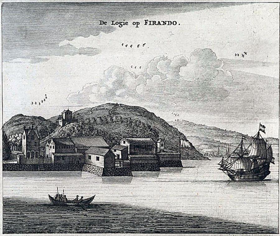 File:HiradoVOCfactory(montanus-1669).jpg