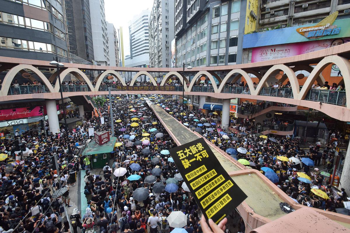 2019年7月21日香港反對逃犯條例修訂草案遊行 - 維基百科,自由的百科全書
