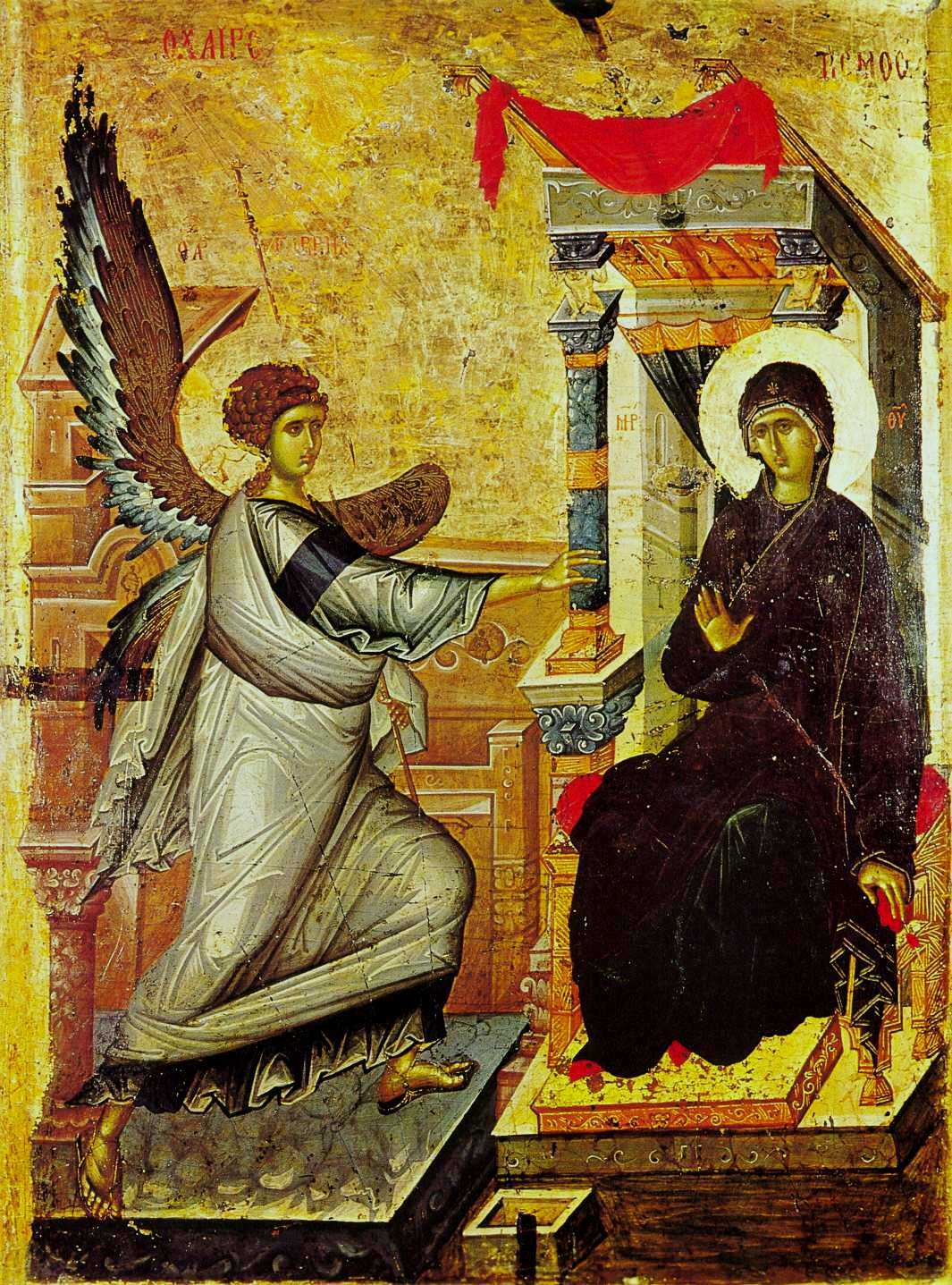14th century annunciation from Makedonia