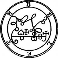 Illustration from The Goetia: The Lesser Key o...