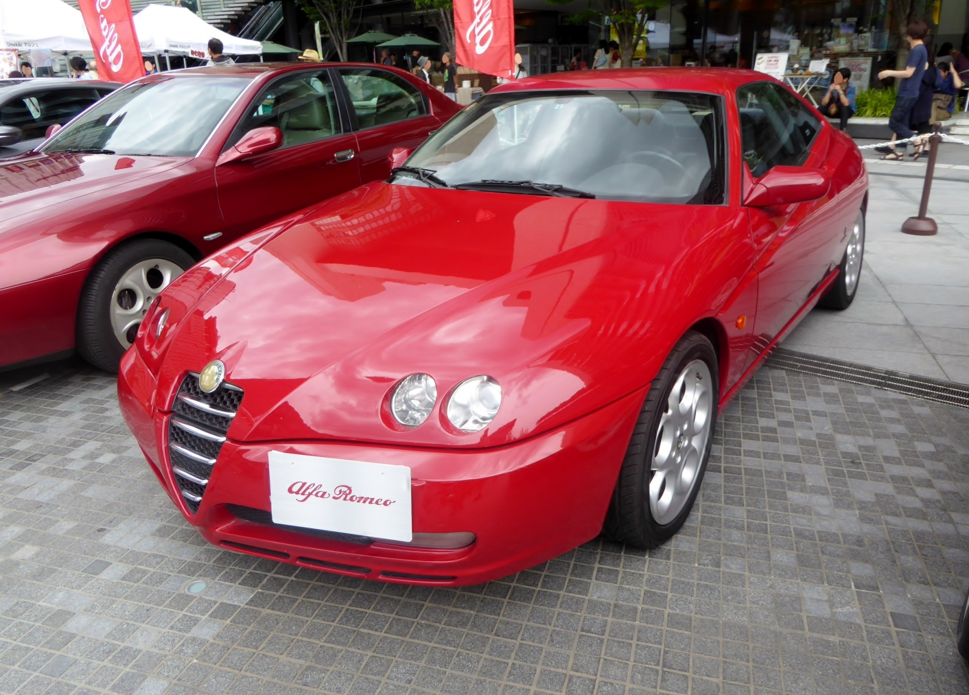 hight resolution of the frontview of alfa romeo gtv 2 0 twin spark jpg