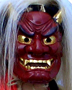 Japanese demon mask small