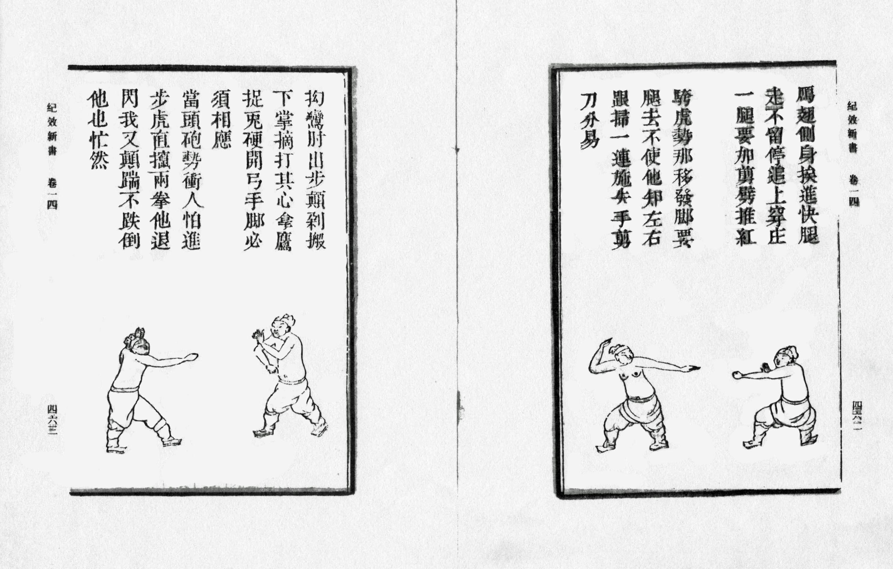 Ji Xiao Xin Shu