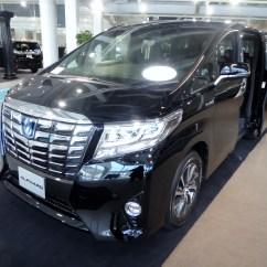 All New Alphard Executive Lounge Harga Grand Avanza Surabaya File Toyota Hybrid H30w Front Jpg
