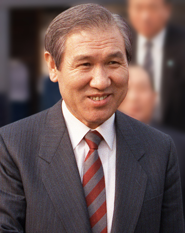Roh Tae-woo - Wikipedia