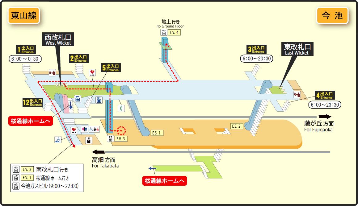 File:Imaike station map Nagoya subway's Higashiyama line 2014.png - Wikimedia Commons