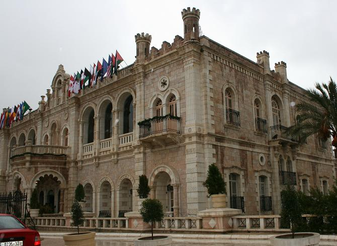 Jacir Palace  Wikipedia