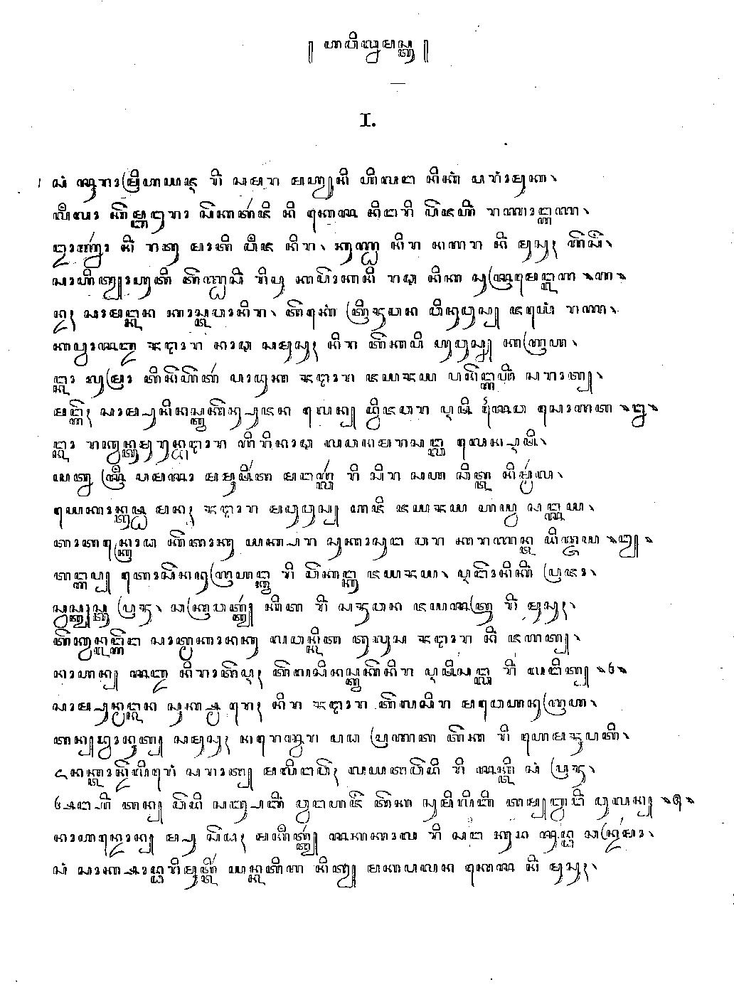 Kitab Bharatayudha : kitab, bharatayudha, Kakawin, Bhāratayuddha, Wikipedia