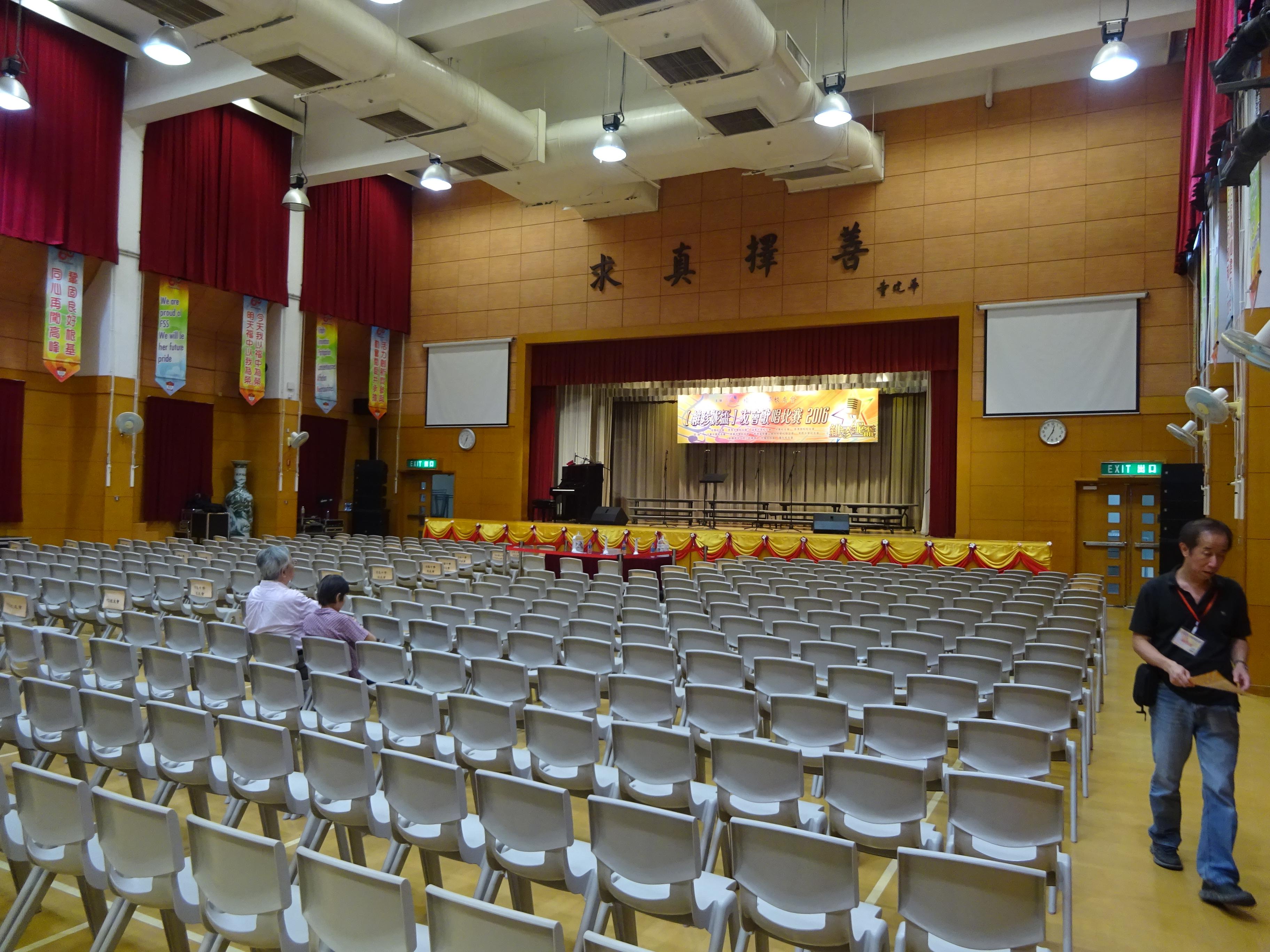 File:HK 福建中學 FSS FKSSch Fukien Secondary School grand hall interior row grey plastic chairs Sept 2016 DSC 03.jpg - Wikimedia Commons