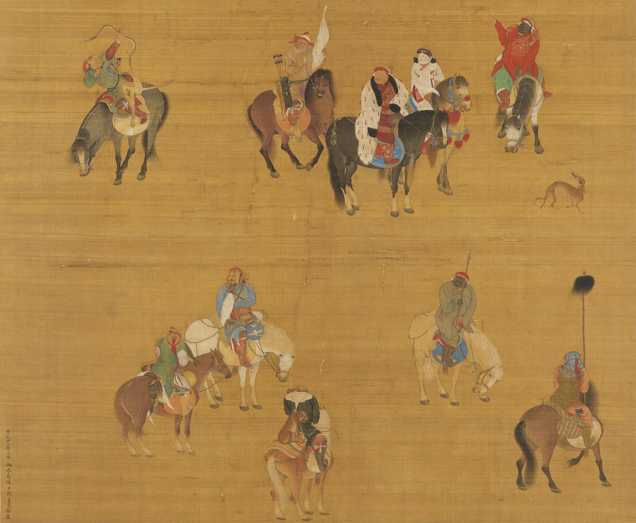 File:Liu-Kuan-Tao-Jagd.JPG