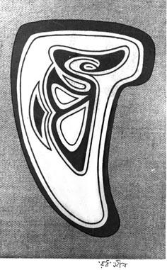 """Ra-Tha"" wooden seal by Rabindranath..."